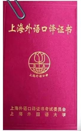 续教育学院成功举办2018年秋上海外语口译证